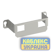 Супорт для UDHOME2, 2хRJ45, тип A, (AMP: Standard 110Connect, SL Series 110Connect and Toolless, AMP