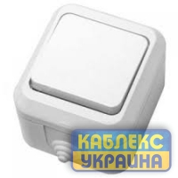 Выкл. 1 прходн. откр. бел. IP44 MAKEL (10 шт.)